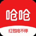呛呛红包软件手机版app下载 v1.0.1