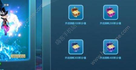 QQ炫舞手游蝴蝶宝箱获取方式 蝴蝶宝箱在哪里可以兑换[多图]图片1_嗨客手机站