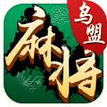 乐狗梅州麻将官网安卓版下载 v2.7