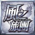 天堂战记2风之旅团手游官方网站下载 v4.21.5