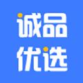 诚品优选app手机版软件下载 v1.0.1