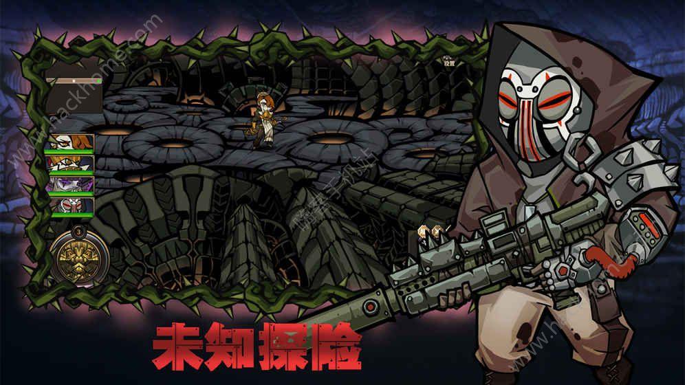 MadCrown游戏安卓最新版图3: