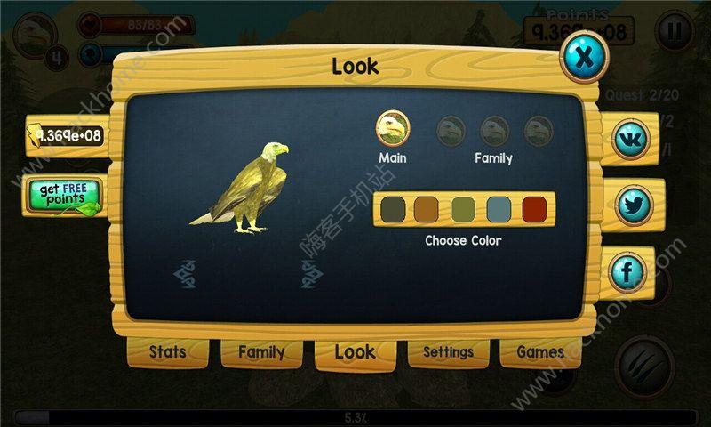 野生的老鹰游戏中文版图1: