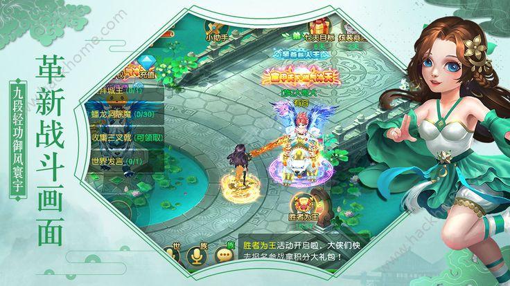玉女修仙游戏官方网站安卓版下载图1:
