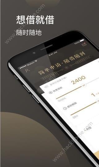 钱金金贷款官方app下载手机版图片1