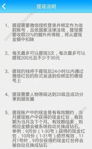 派派官网2016最新版下载图片1_嗨客手机站