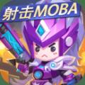 小小突击队官网手机游戏 v1.6.8