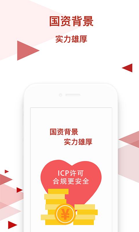 新华金典财富官网app下载安装图1: