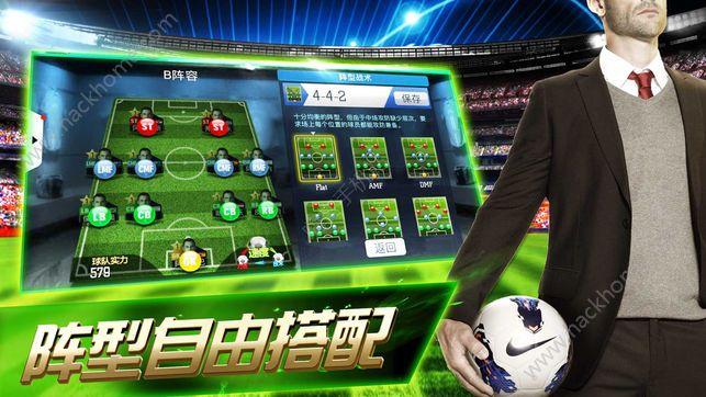 冠军之路官方iOS版图2: