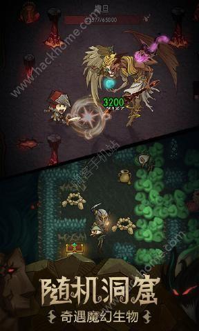 2.1.1贪婪洞窟破解修改无限金币版图片1