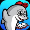 海辅导app手机版软件下载 v0.2.2.2