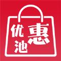优惠池app手机版软件下载 v1.0.0