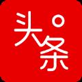 微鲤头条赚钱官方版app下载安装 v1.0.0