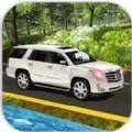 自由驾驶模拟游戏安卓版 v1.2