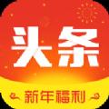 蚂蚁头条新闻最新版本app官方下载 v5.1.1