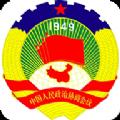 云南政协报电子版手机app下载 v2.1.1
