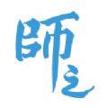 师之app官方手机版下载 v1.0.0