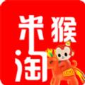 米猴淘商城官方app下载手机版 v1.0