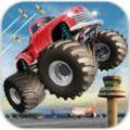 怪物卡车机场挑战游戏安卓版 v1.0