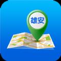 雄安租车客户端app安卓版下载 v1.9.1