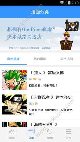 哔哩bili漫画社区官方app手机版下载图1: