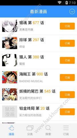 哔哩bili漫画社区官方app手机版下载图4: