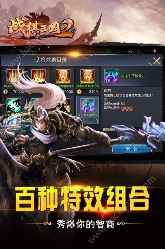 同人战棋三国2游戏官网正式版图1: