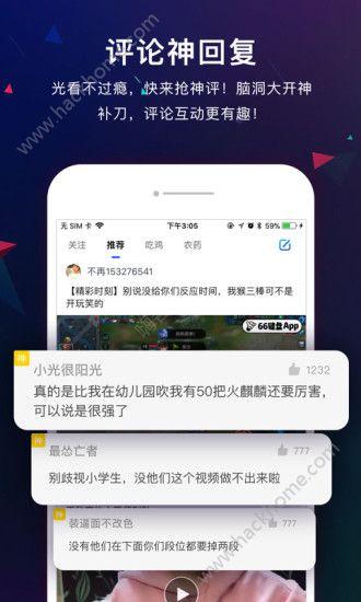 66键盘戏精男友版输入法app官方版下载图3: