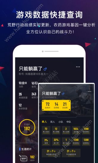 66键盘戏精男友版输入法app官方版下载图5: