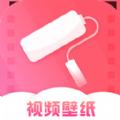 桔子壁纸图片app手机版下载 v3.5.2