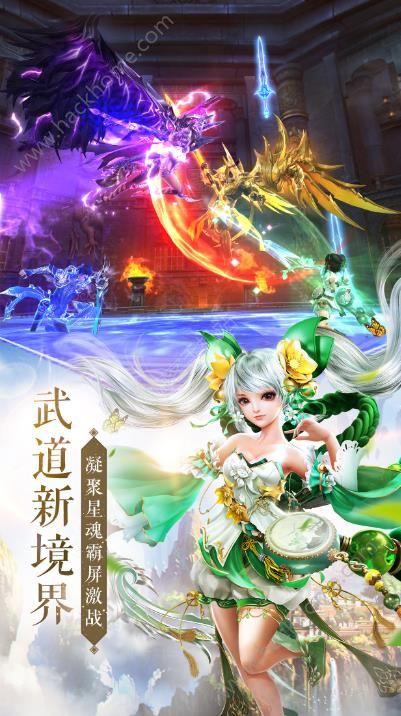 太古神王星魂觉醒游戏下载官方安卓版图1: