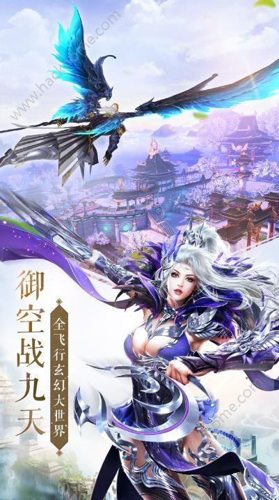 太古神王星魂觉醒游戏下载官方安卓版图3: