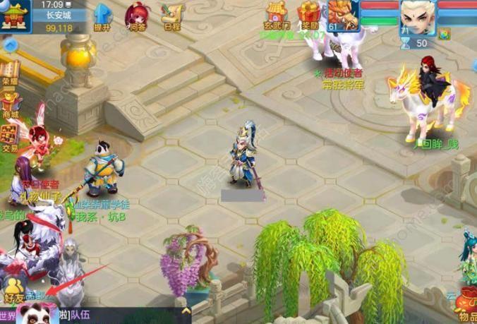 神武3手游师徒系统调整 打破帮派限制新玩法推出图片2_嗨客手机站