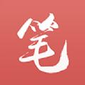 笔趣阁5200红色版app官方下载安装 v5.0.20181113