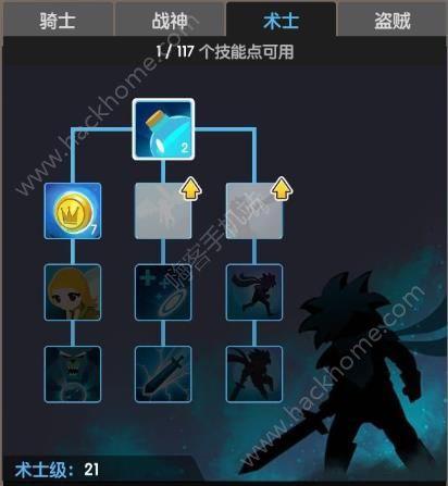 点杀泰坦2.71版本更新公告 2.71版本更新内容一览图片2_嗨客手机站