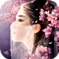 万古仙穹安卓变态版v2.1.2