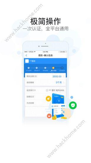 360贷款导航官网app下载最新版图片1_嗨客手机站