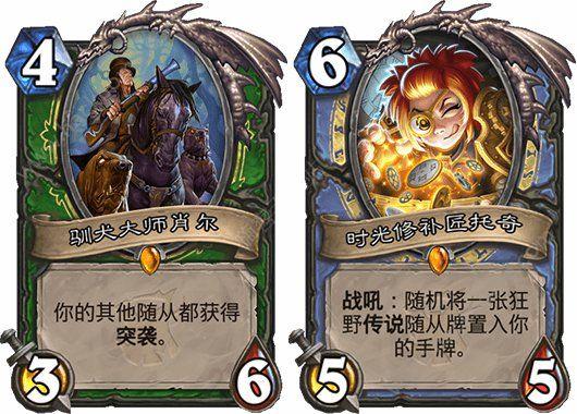 炉石传说女巫森林冒险模式火炮专家怎么过 冒险模式火炮专家通关攻略图片3