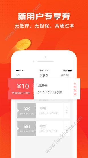 佰贷珍钱包官网app下载顺手机幅员片1_嗨客顺手机站