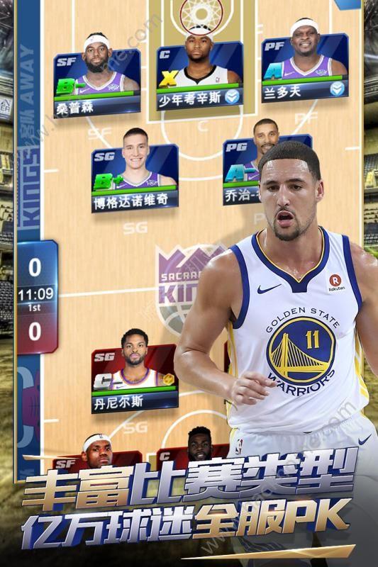 王者NBA手游官网正版免费下载图5: