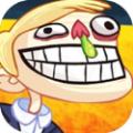 史上最愚蠢游戏安卓版下载 v1.7