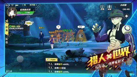 猎人X猎人攻略大全 萌新进阶大神必看攻略汇总图片2