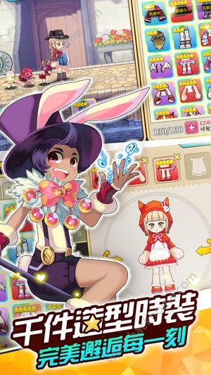 彩虹岛W游戏官方中文版(LaTale W)图2: