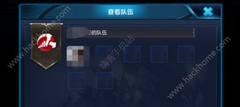 王者荣耀小队怎么加入 小队加入方法介绍图片5