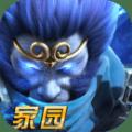 乱斗西游腾讯版