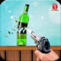 3D瓶子射击安卓最新版下载 v1.0