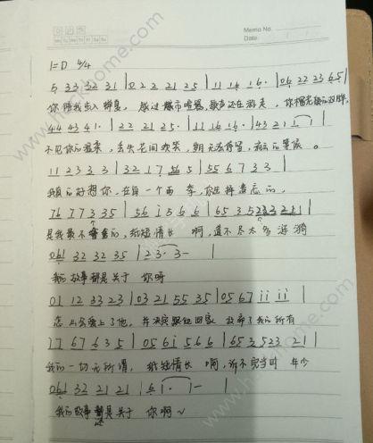 纸短情长钢琴简谱数字 抖音纸短情长钢琴谱图片