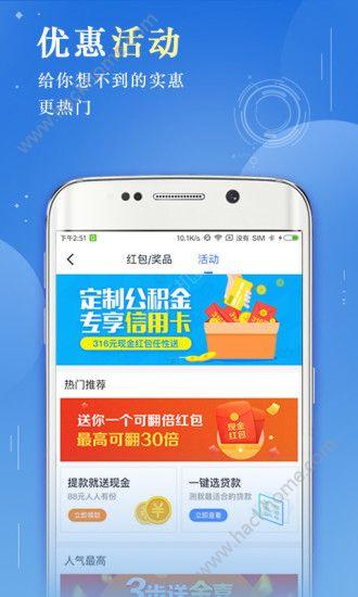 51金砖贷官方app下载手机版图4: