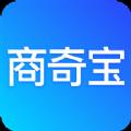 商奇宝app