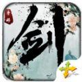 江湖侠客行百度版下载 v1.0
